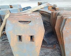河北颚式破碎机边护板